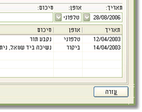 Hebrew dialog section